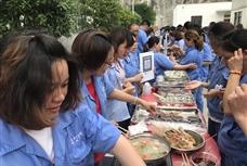 浙江大奖彩票app下载第二届美食节顺利举办