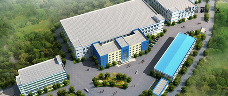 新昌高新园区购土地50亩,拟建大奖官方网站生产基地;