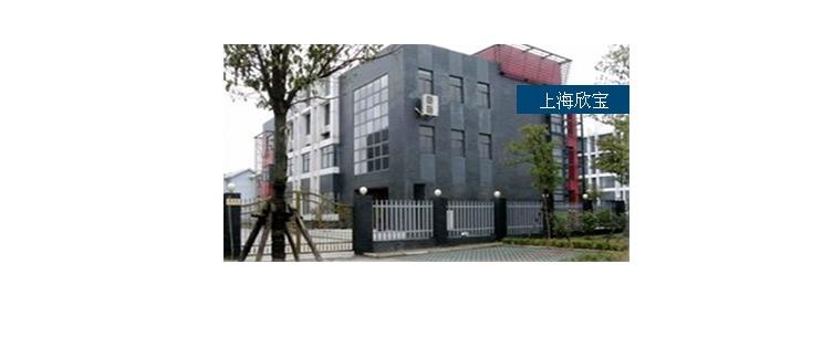 更名为浙江大奖彩票app下载汽车电器有限公司。