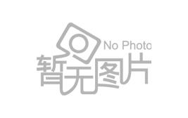"""浙江大奖彩票app下载团支部获""""县级优秀团支部""""荣誉"""